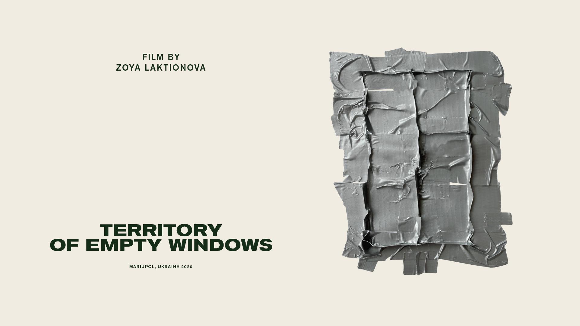 Постер до фільму «Територія пустих вікон», реж. Зоя Лактіонова, 2020