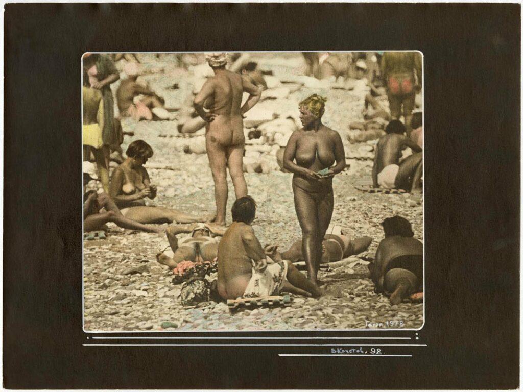"""Віктор Кочетов, «Гагра. Пляж """"Тільки для жінок""""» 1992 ©MOKSOP"""