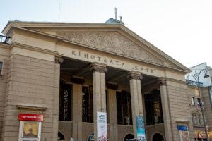 Кінотеатр «Київ» повернуть попереднім орендарям