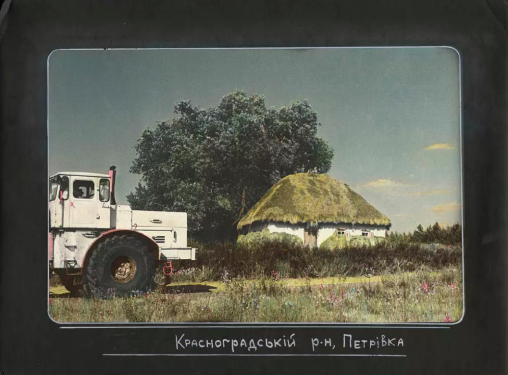 Віктор Кочетов, «Трактор», 1992