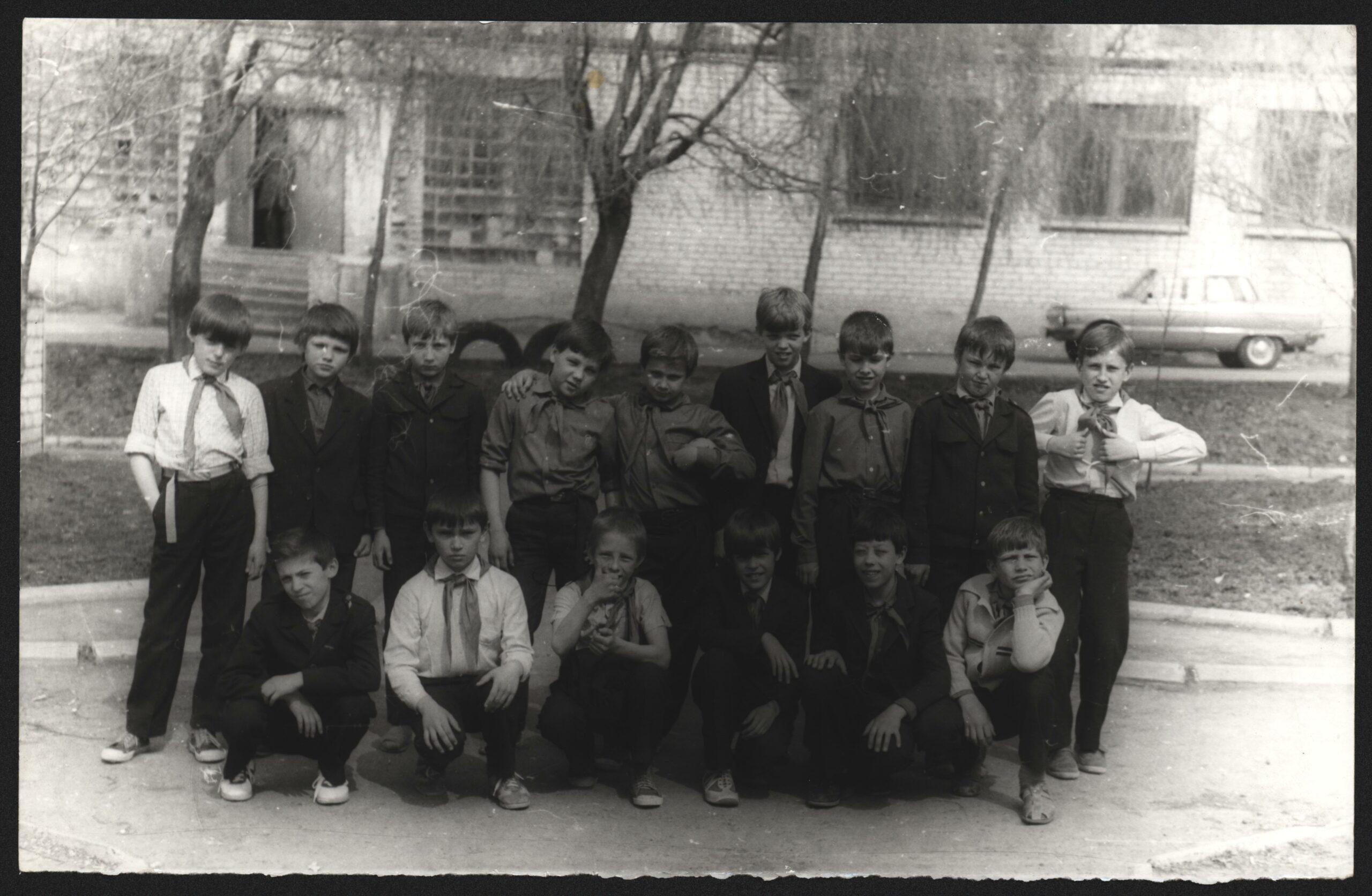 Піонери. 1980-ті рр. Фото: Олександр Бойко