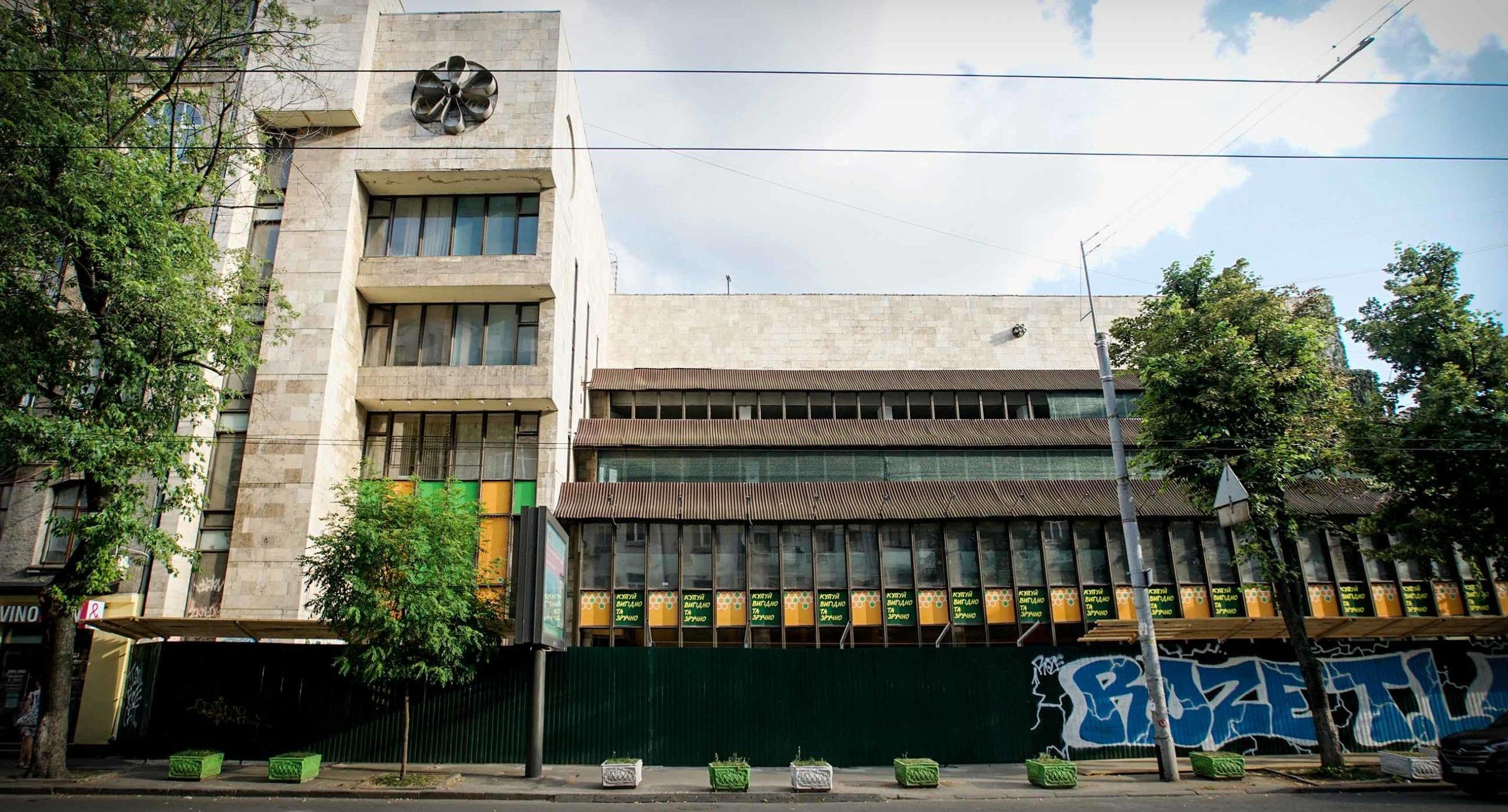 КМДА заявила, що у проєкті забудовника не йшлося про демонтаж фасаду «Квіти України»