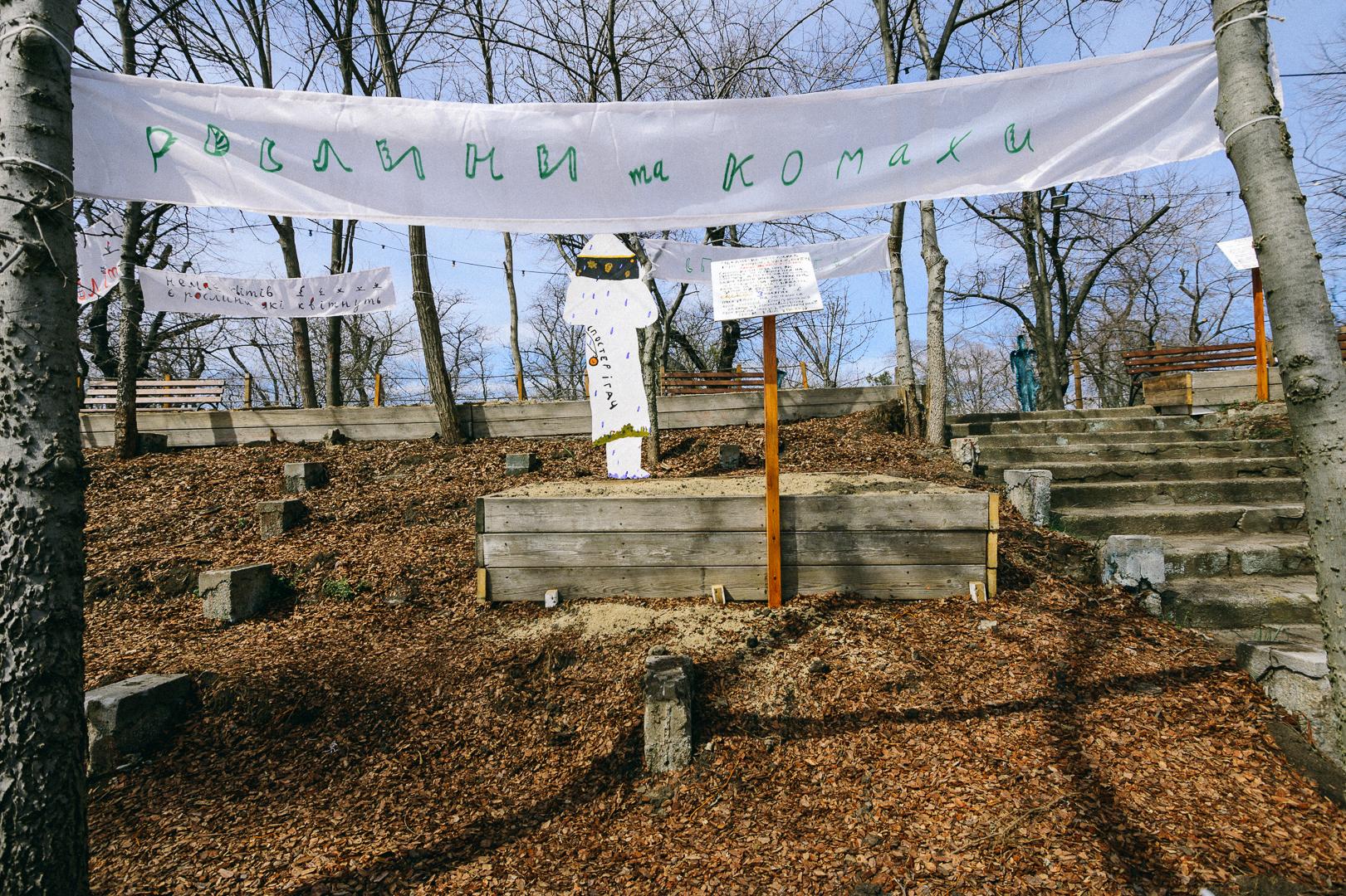 «Зелений театр, де рослини, комахи — актори», Алевтина Кахідзе, 2021