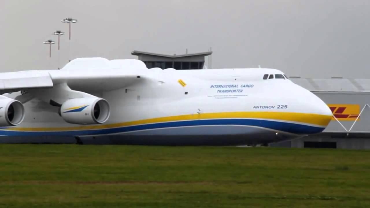 До 30-ї річниці Незалежності України оголосили конкурс на найкращий дизайн літака