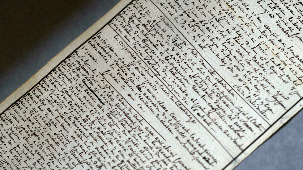 Не для себе, а для країни: француз купив для Національної бібліотеки рукопис Маркіза де Сада