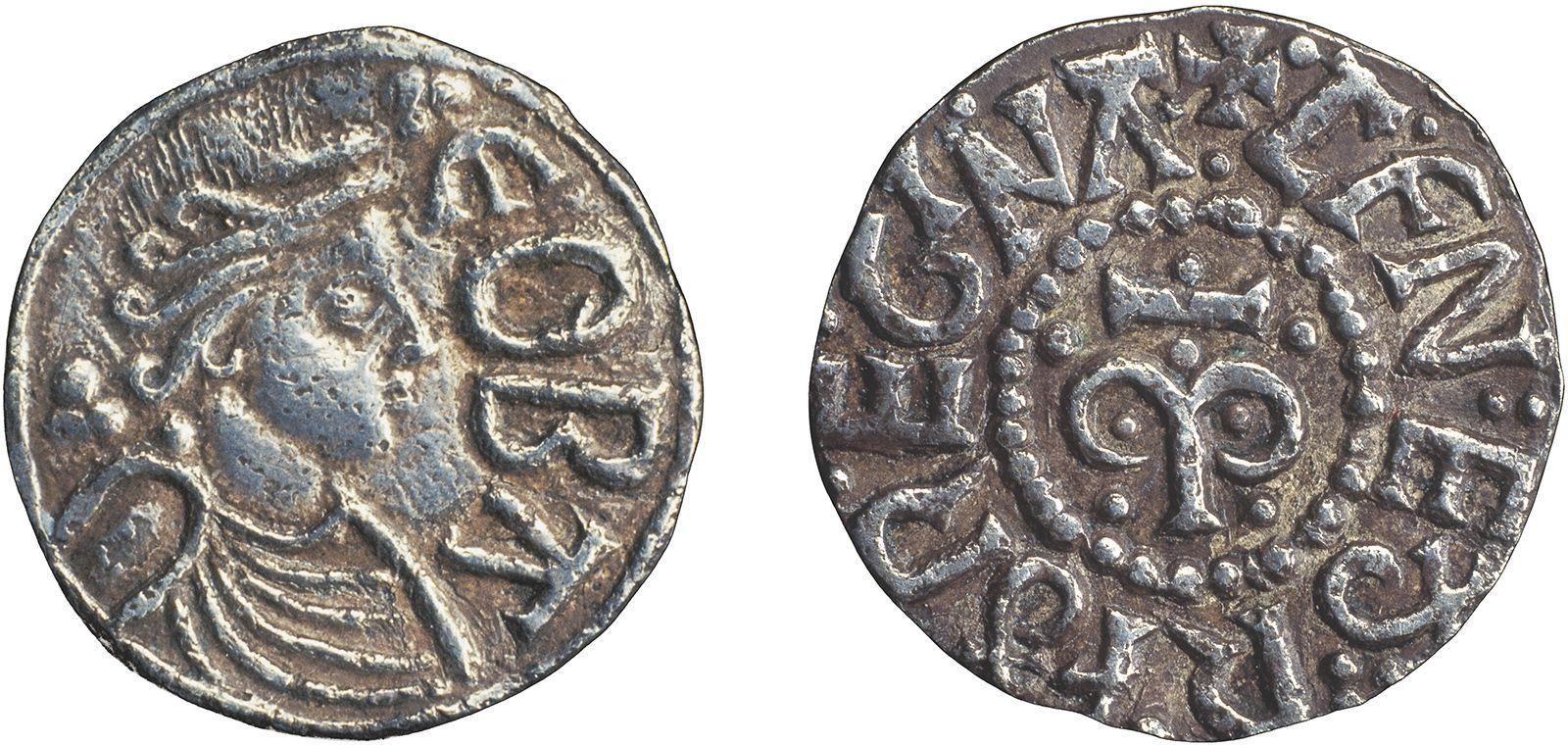 В Англії знайшли давно втрачений монастир англосаксонської королеви