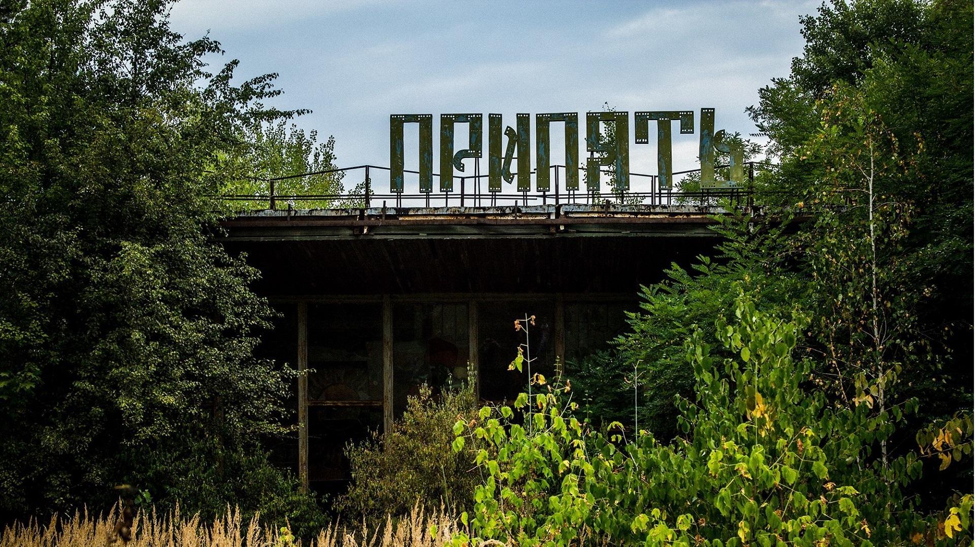 У Прип'яті створять музей