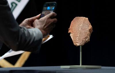 Вкрадена 30 років тому табличка Гільгамеша повернулася до Іраку