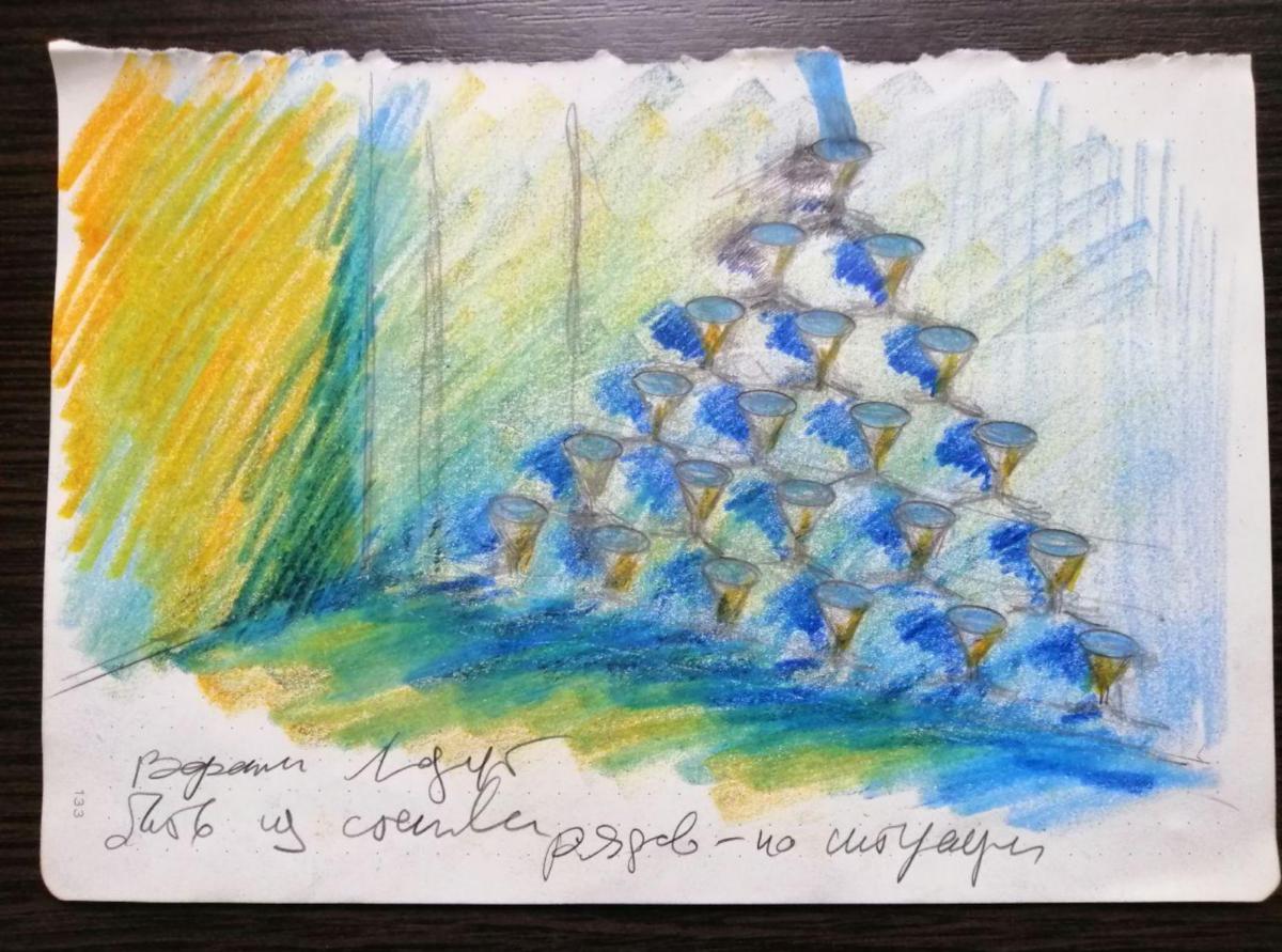 Павло Маков, ескіз «Фонтану виснаження»для українського павільйону на 59-й Венеційській бієнале, 2020
