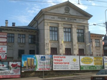 У Тернополі продають БК «Залізничник»
